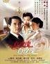 紅玫瑰白玫瑰 (DVD) (台灣版)