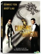 Chasing The Dragon (2017) (DVD) (US Version)