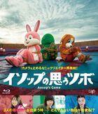Aesop's Game (Blu-ray) (Japan Version)