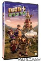 Louis & Luca - Mission to the Moon (2018) (DVD) (Taiwan Version)