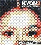 KYON3-KOIZUMI the Great 51- (Japan Version)