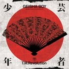 GEISHA BOY -ANIME SONG EXPERIENCE- [Type B](ALBUM+DVD) (First Press Limited Edition)(Japan Version)