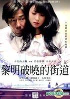Before Sunrise (DVD) (Taiwan Version)