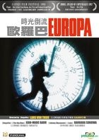 Europa (1991) (DVD) (Panorma Version) (Hong Kong Version)