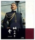 NHK Special Drama - Saka no Ue no Kumo (Part 2) Blu-ray Disc Box (Blu-ray) (Japan Version)