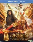 西遊記之大鬧天宮 (Blu-ray) (3D + 2D) (台灣版)