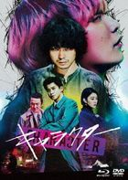 Character  (Blu-ray) (Special Edition) (Japan Version)