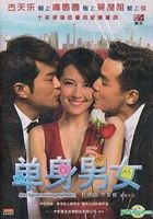 Don't Go Breaking My Heart (DVD) (China Version)