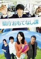 Kenchou Omotenashika (DVD) (Standard Edition) (Japan Version)