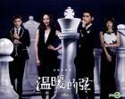 Here to Heart Original TV Soundtrack (OST)
