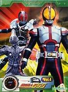 Masked Rider 555 (DVD) (Vol.4) (Hong Kong Version)