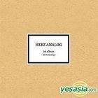 Herz Analog Vol. 1 - Herz Analog