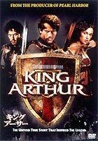 KING ARTHUR (Japan Version)