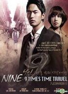九回時間旅行 (DVD) (完) (韓/國語配音) (中英文字幕) (tvN劇集) (馬來西亞版)