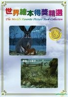 The World's Favorite Picture Book Collection 10 (DVD) (Taiwan Version)