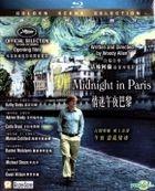 Midnight in Paris (2011) (Blu-ray) (Hong Kong Version)