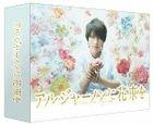 Flowers for Algernon (Blu-ray) (Japan Version)