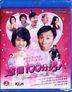 Marrying Mr. Perfect (2012) (Blu-ray) (Hong Kong Version)