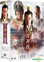 The Legend And The Hero II (2006) (DVD) (Ep.1-40) (End) (Taiwan Version)