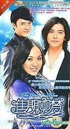 佳期如夢 (H-DVD) (経済版) (完) (中国版)