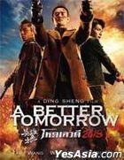 A Better Tomorrow 2018 (DVD) (Thailand Version)