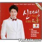 Shin Tae Sung - Trot NO. 1