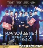 Now You See Me 2 (2016) (Blu-ray) (Hong Kong Version)