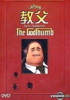 The God Thumb