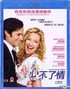 A Little Bit of Heaven (2011) (Blu-ray) (Hong Kong Version)