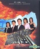 Taiwan Tornado (Vol.251-260) (To Be Continued)