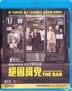 The Bar (2017) (Blu-ray) (Hong Kong Version)
