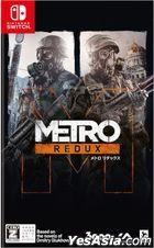 METRO Redux Double Pack (Japan Version)