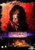 Leatherface: Texas Chainsaw Massacre III (DVD) (Hong Kong Version)