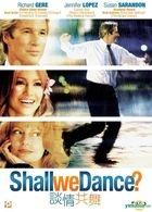Shall We Dance ? (2004) (VCD) (Panorama Version) (Hong Kong Version)