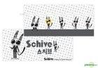 Bel Ami (KBS TV Drama) Jang Keun Suk & IU Character - Schive & Winty Pencil Case A