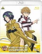 The Prince of Tennis II OVA vs Genius10 Vol.2 (Blu-ray) (Japan Version)