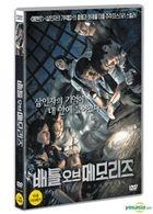 Battle of Memories (DVD) (Korea Version)
