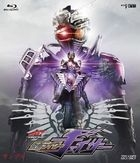 Drive Saga Kamen Rider Chaser (Blu-ray) (Normal Edition)(Japan Version)