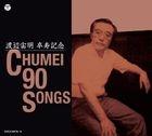 Watanabe Chuumei Sotsuju Kinen CHUMEI 90 SONGS (Japan Version)