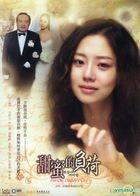 It's Okay, Daddy's Girl (DVD) (End) (Multi-audio) (SBS TV Drama) (Taiwan Version)