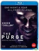 The Purge (Blu-ray) (Korea Version)