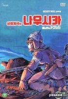 Nausicaa of the Valley of Wind (Korean Version)