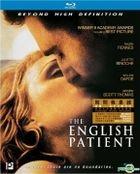 The English Patient (Blu-ray) (Hong Kong Version)