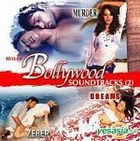 Hits Of Bollywood Soundtrack 2 (Malaysia Version)