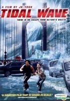 Tidal Wave (DVD) (US Version)