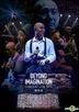 Beyond Imagination Concert Live 2016 (3DVD)