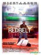 Red Belt (DVD) (Korea Version)