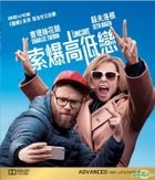 Long Shot (2019) (DVD) (Hong Kong Version)