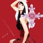 Jin Jin Jingle Bell feat. Pentaphonic (Normal Edition)(Japan Version)