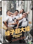Oversize Cops (2017) (DVD) (Taiwan Version)